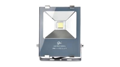 LED Fluter, 50W, silber / grau inkl. 50cm H05RN-F 3G0.75mm² Anschlussleitung & Montagebügel