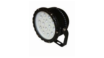 LED Fluter, 15W, schwarz inkl. 100cm H05RN-F 3G0.75mm2 Anschlussleitung & Montagebügel