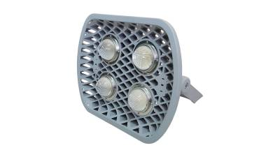 LED Fluter, 200W, silber/grau inkl. 50cm H05RN-F 3G0.75mm² Anschlussleitung & Montagebügel